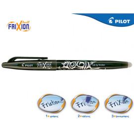 PILOT ΣΤΥΛΟ FRIXION BALL 0.7mm ΜΑΥΡΟ