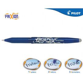 PILOT ΣΤΥΛΟ FRIXION BALL 0.7mm ΜΠΛΕ