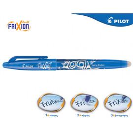 PILOT ΣΤΥΛΟ FRIXION BALL 0.7mm ΓΑΛΑΖΙΟ