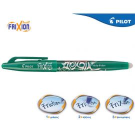 PILOT ΣΤΥΛΟ FRIXION BALL 0.7mm ΠΡΑΣΙΝΟ