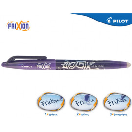 PILOT ΣΤΥΛΟ FRIXION BALL 0.7mm ΜΩΒ