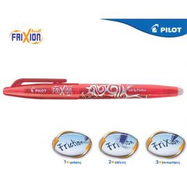 PILOT ΣΤΥΛΟ FRIXION BALL 0.7mm ΚΟΚΚΙΝΟ