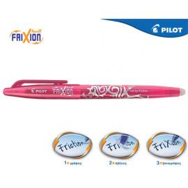 PILOT ΣΤΥΛΟ FRIXION BALL 0.7mm ΡΟΖ