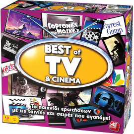 Best Of TV & Cinema